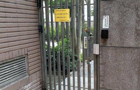 Gate hinge- corrosion resistance