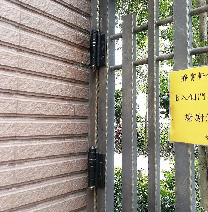 Outdoor gate hinge -K51P
